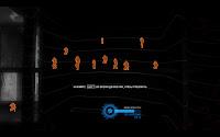 Игра Syndicate - вид сквозь стены