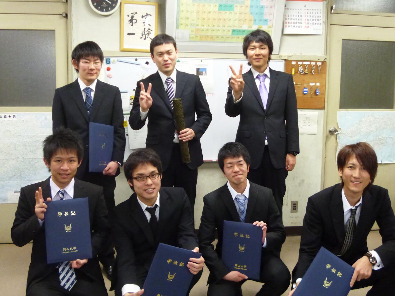 岡山大学・薄膜物性学研究室ブログ: 平成23年度岡山大学卒業式 ski...  平成23年度岡山