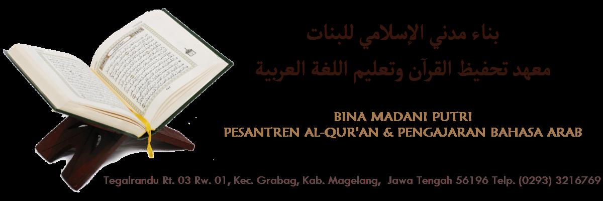 Ma`had Bina Madani Puteri