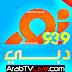 قناة نور دبي بث مباشر Noor Dubai Tv Live HD