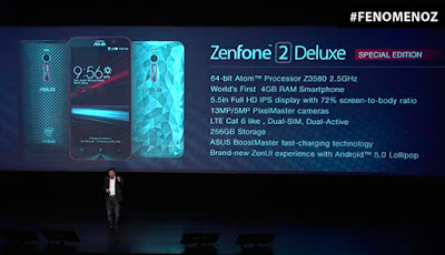 Zenfone 2 Deluxe Special Edition ஸ்மார்ட் போன்