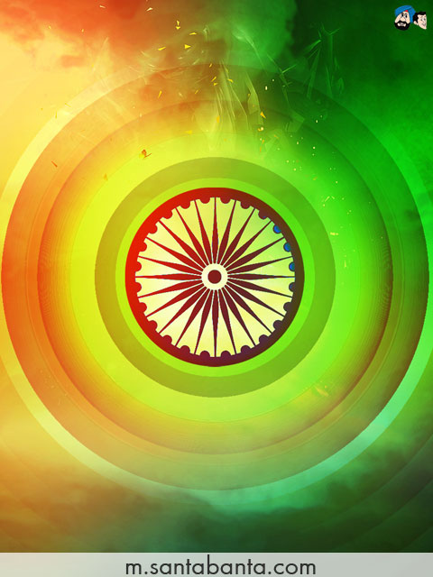 Happy Republic Day Study Materials For Competitive Exams