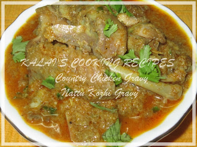 Simple Country Chicken Gravy / Nattu Kozhi Gravy