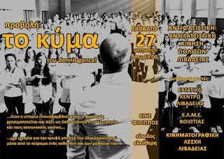 http://1.bp.blogspot.com/-c04XykCq_60/UIg4d6y2N6I/AAAAAAAANrU/ZsCoMUvVMoY/s1600/provoli.jpg