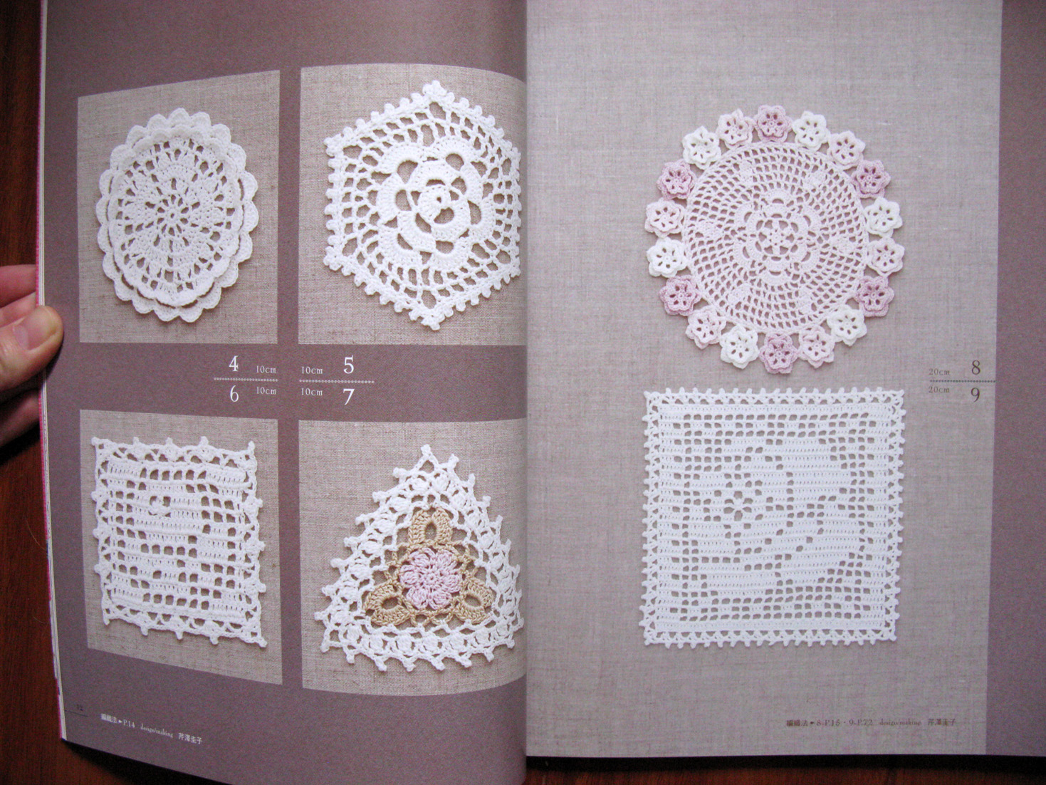 ... .com: Crochet Rose Pattern 100 Japanese Crochet Patterns Book