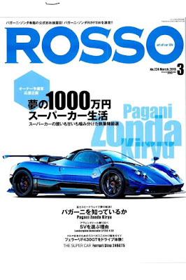 ROSSO(ロッソ) 2016年3月号 rar free download updated daily
