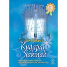buku islami dijalan dakwah kugapai sakinah