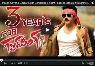 Pawan Kalyan's Gabbar Singh Completes 3 Years | Special Video | Latest Latest Tollywood News | HD Videos