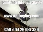Sky Tv & Jaya Tv