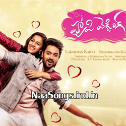 Happy Wedding Songs, Mp3, Wallpaper, Stills, Poster, Teaser, Firslook