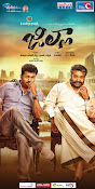 Jilla movie wallpapers n posters-thumbnail-5