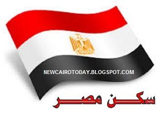 """أهم تصريحات الإسكان عن مشروع """"سكن مصر"""""""