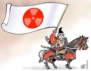 флаг фукусимы