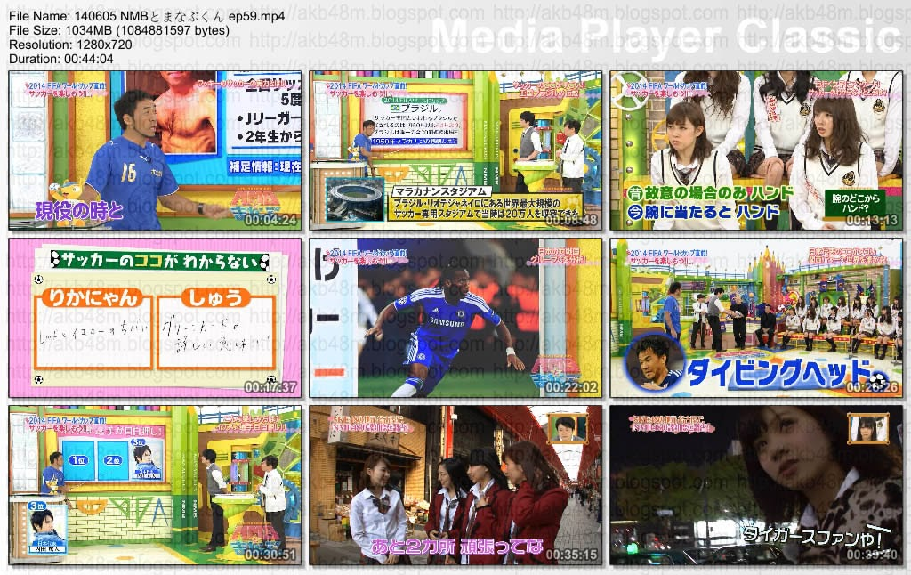 AKB48劇場: [バラエティ番組] 140605 NMBとまなぶくん...  [バラエティ番組