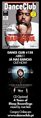 Dance Club 158
