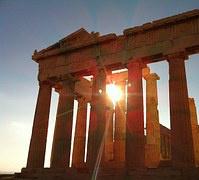 Resetips&aktiviteter från Atena travel