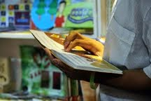 Feria Internacional del Libro 2015