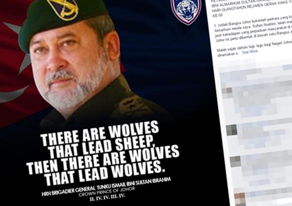 Titah Ucapan Sultan Johor Yang TERBAIK Sempena Ulangtahun Rejimen Gerak Khas Ke-50