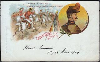Rosiori in armata romana