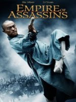 Empire of Assassins (2011) Chinese