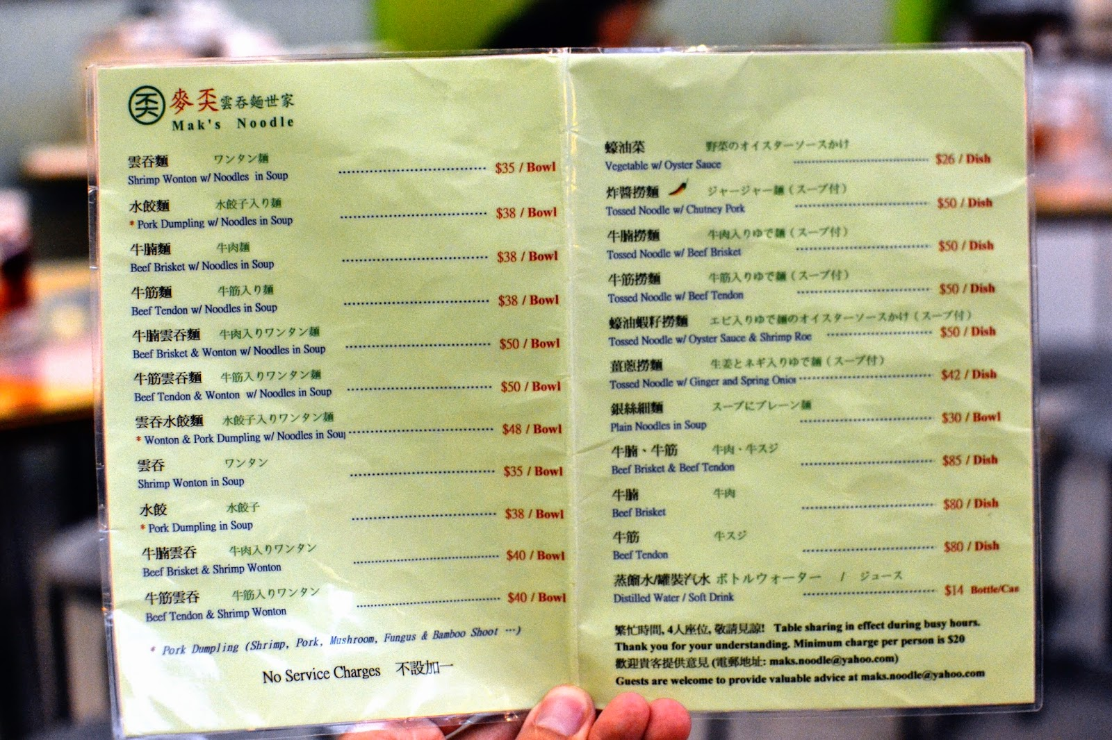 Noodle To Go Chinese Food Menu