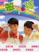Phim Khung Trời Yêu Thương | Sctv16