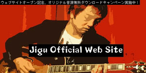 Jigu Official Web Site