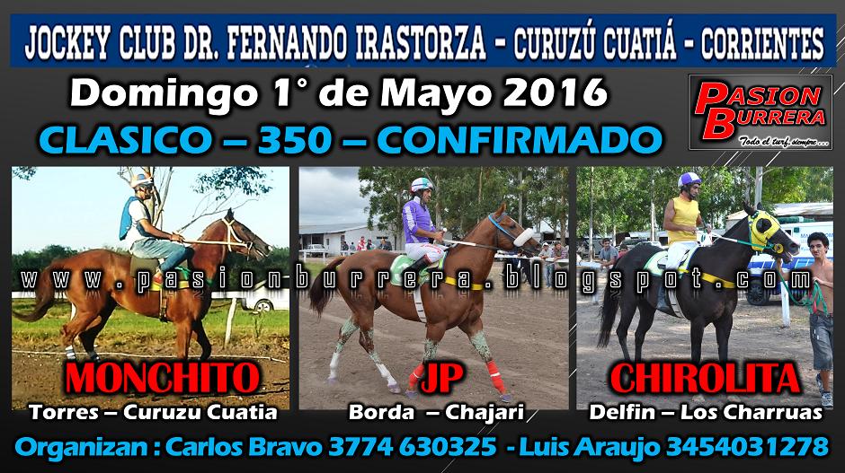 CURUZU CUATIA - 1 - 350