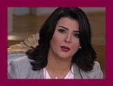 بـرنامج معكم مـــــــع منى الشاذلى حلـــــقة الجمعة 28-4-2017