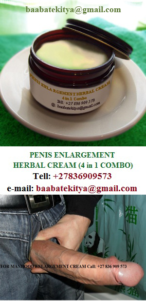 HIPS, BREASTS AND BUMS CURVE ENLARGER HERBAL CREAM (3 in 1