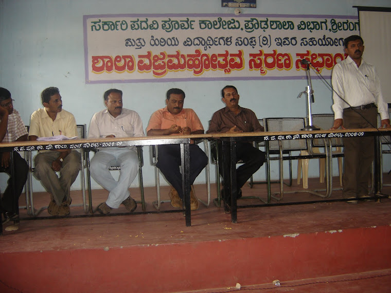 SPEACH ON HIGGS BOSON SRIRANGAPATNA 08-09-2012