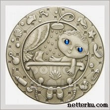 Informasi Ramalan Zodiak Aquarius Terbaru - www.NetterKu.com : Menulis di Internet untuk saling berbagi Ilmu Pengetahuan!