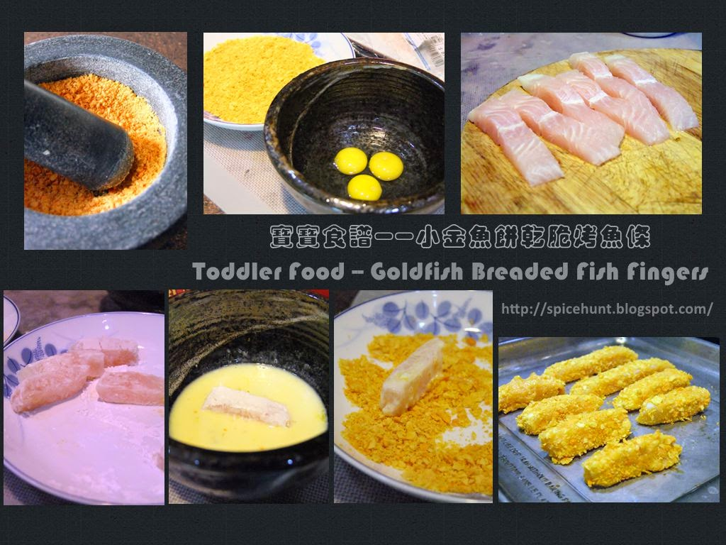 how to make fish sticks for toddlers
