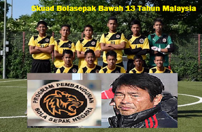 skuad bawah 13 tahun malaysia