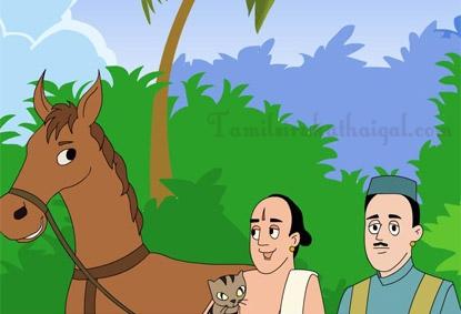 Thenaliraman Hhorse Cat Sale 2