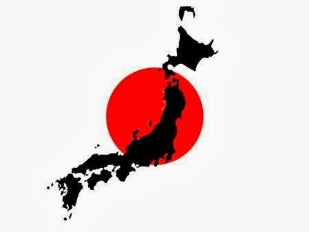 ENTRENA EN JAPÓN
