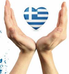 Είμαστε Έλληνες και στηρίζουμε τον Ελληνισμό