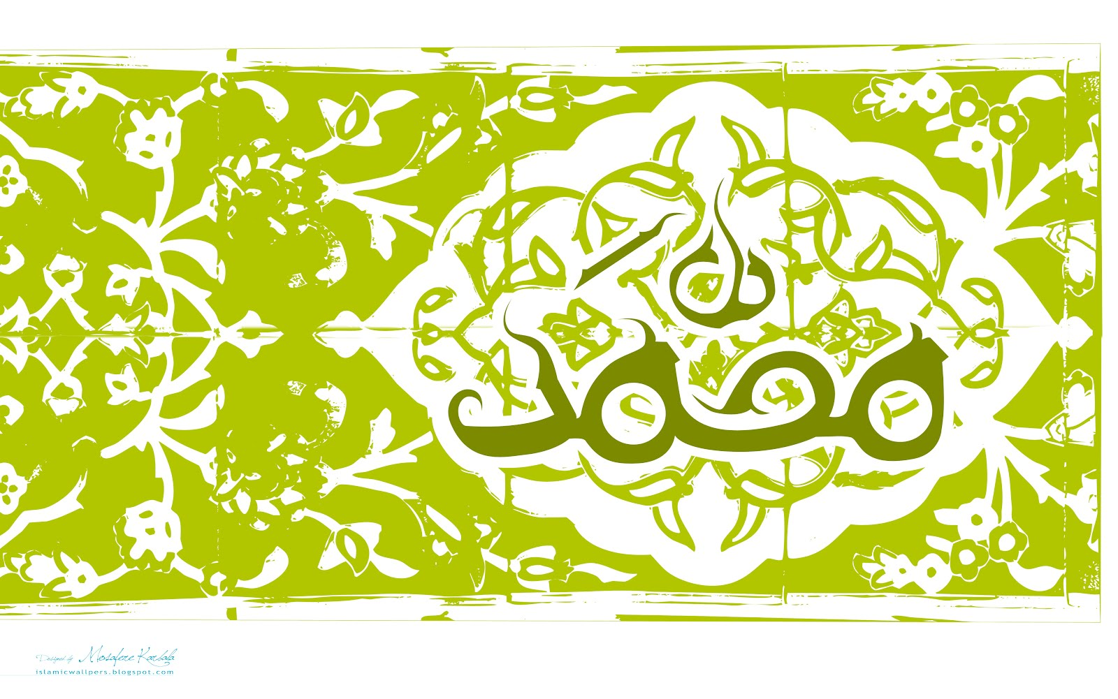 Calligraphy Prophet Muhammad.saw In Panted Green Color