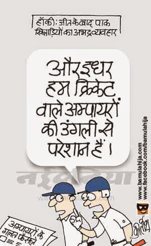 cricket cartoon, hockey, hockey india, india pakistan cartoon, Pakistan Cartoon