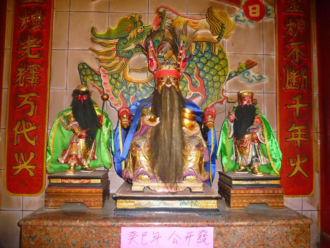 Las barbas de las figuras del altar