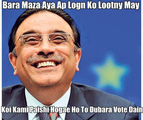 ... Message Of Zardari For Pakistanis For Elections ~ Asif Zardari Bhutto