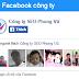 Cách dán trang Fan Page Facebook vào Website, Blog