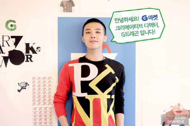 G-Dragon  Videos 546498718