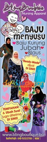 doodledesign: BlingBuubies Nursing Apparel is for Moms!