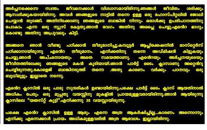 moral stories in malayalam language pdf