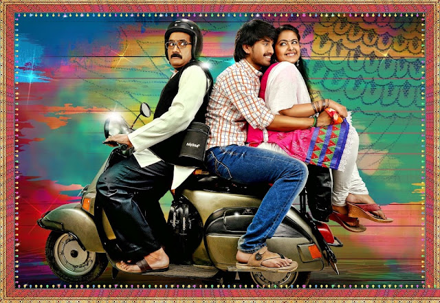 Cinema Chupista Maava  Movie Stills | Avika Gor | Raj Tarun