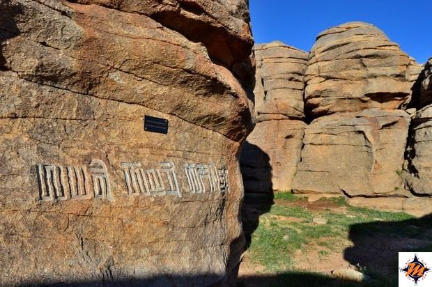 Baga Gazryn Chuluu, pitture rupestri