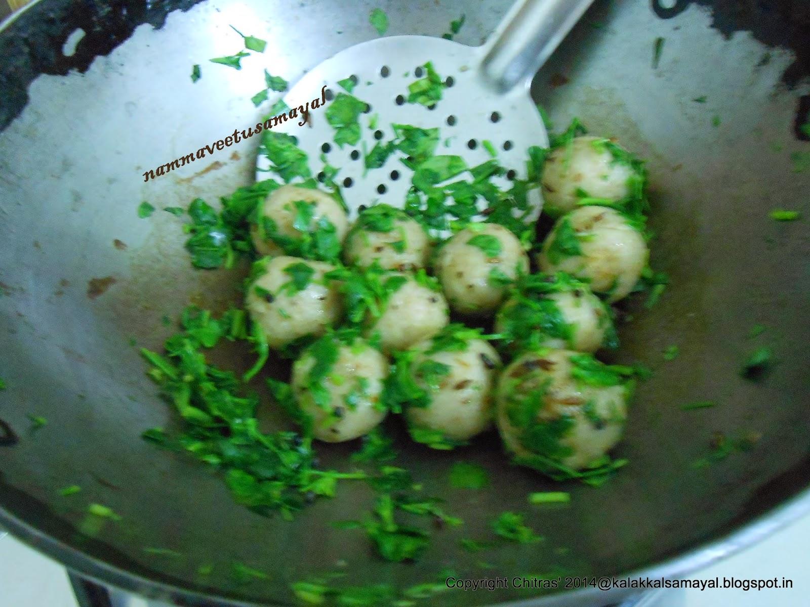 Oats-Amaranth Neer Kozhukattai [ Oats-Amaranth Dumpling ]