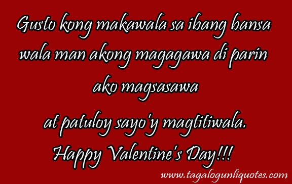 Valentine Quotes For Friends Tagalog Happy valentine s day quotes