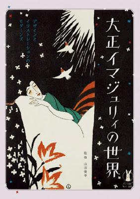 Taisho Takehisa Yumeji Japanese Print